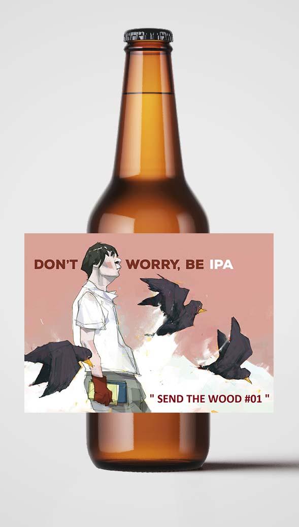 Bière p'tite Maiz Don't Worry Be Happy